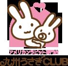 九州うさぎCLUB